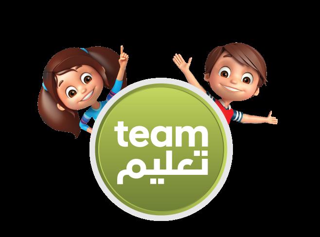Team Taaleem